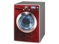 sửa máy giặt bị kêu ồn
