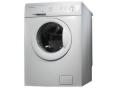 Các lỗi thường gặp ở máy giặt Electrolux