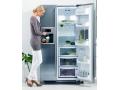 Trung tâm bảo hành tủ lạnh side by side Samsung tại Hà Nội