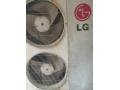 Cục nóng điều hòa LG cũ
